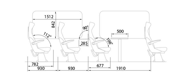 Схема мест вагона эконом-класса