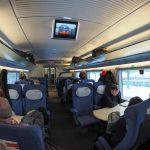 Пассажиры вагона № 6 (эконом-класс)